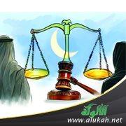 عقوبة عدم العدل بين الزوجات يوم القيامة