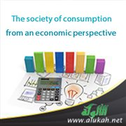 The society of consumption from an economic perspective