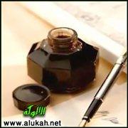 إرهاصات الشعر الحر عند علي أحمد باكثير - دراسة فنية