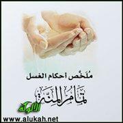 http://www.alukah.net/Images/Content/Full/42064/42064_180x180.jpg