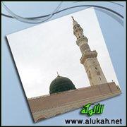 الحكم البليغة في خطب النبي صلى الله عليه وسلم (3)
