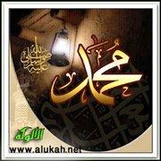 الحكم البليغة في خطب النبي صلى الله عليه وسلم (5)