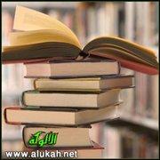 الأدب الصغير والأدب الكبير