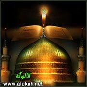 الحكم البليغة في خطب النبي صلى الله عليه وسلم (7)