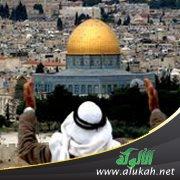 القدس في شعر د. حيدر الغدير