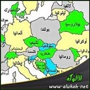 خريطة أوروبا الشرقية Kharita Blog
