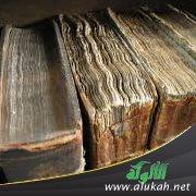درر الشيخ علي الطنطاوي (2)