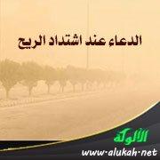 دعاء ختم القرآن السديس poster دعاء ختم القرآن السديس apk screenshot ...