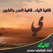 شعر حب ينتهي بحرف الكاف Shaer Blog