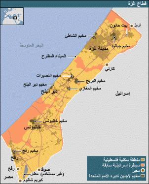 حقائق وأرقام وتفاصيل عن قطاع غزة(2).JPG