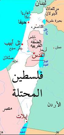 """وجهنا آلاف الضربات الإيرانيين سورية ظپظ""""ط³ط·ظٹظ† copy(1).jpg"""