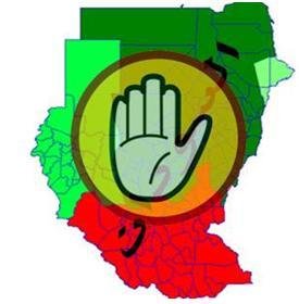 أدركوا السودان قبل أن يضيع a4a4.JPG