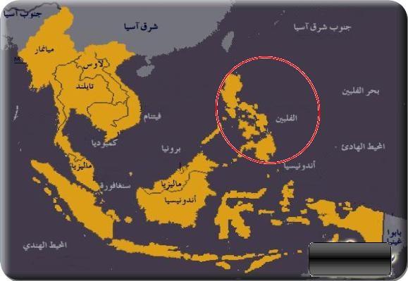 الأقلية المسلمة في الفلبين