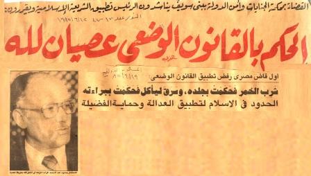 نتيجة بحث الصور عن محمود بن عبد الحميد بن نصر غراب