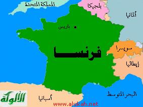 فرنسا: مدرسة ابن رشد الثانوية