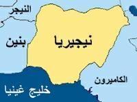 نيجيريا: الجيش يحرق 2300 بيت للمسلمين Nigeria.JPG