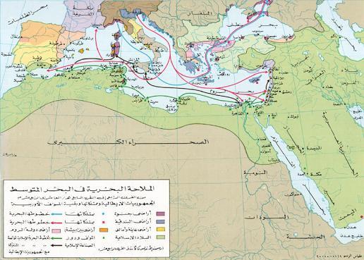 تاريخ المسلمين البحر المتوسط map.jpg