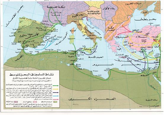 تاريخ المسلمين البحر المتوسط q10.JPG