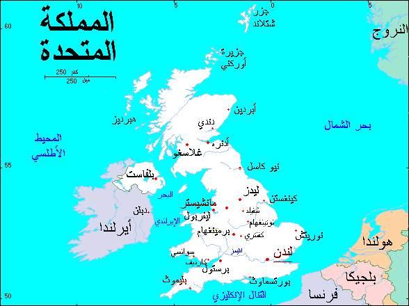 بريطانيا تدعو لاحتواء الأزمة تركيا UK(1).JPG